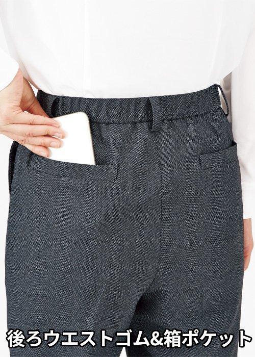AP6249:後ろウエストゴム&箱ポケット
