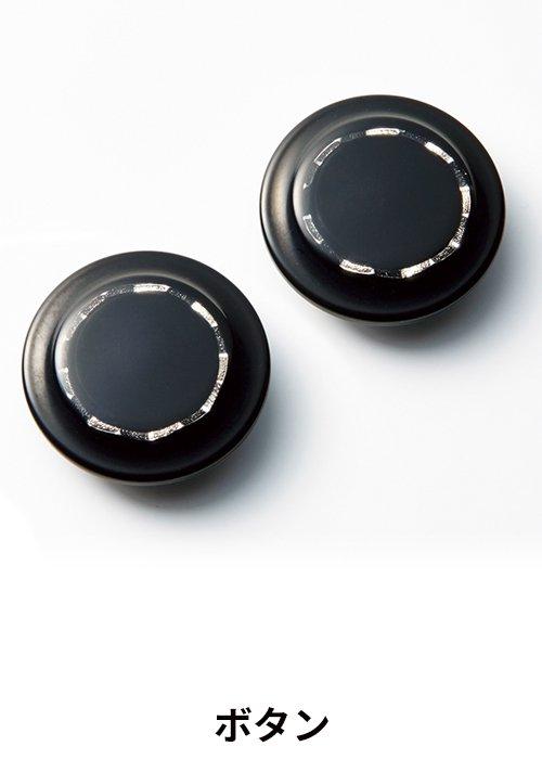 商品型番:AJ0280|オプション画像:11枚目