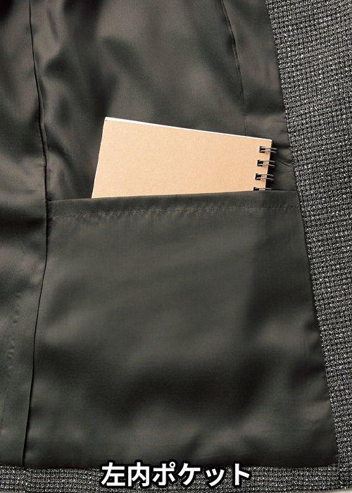 商品型番:AJ0281 オプション画像:8枚目