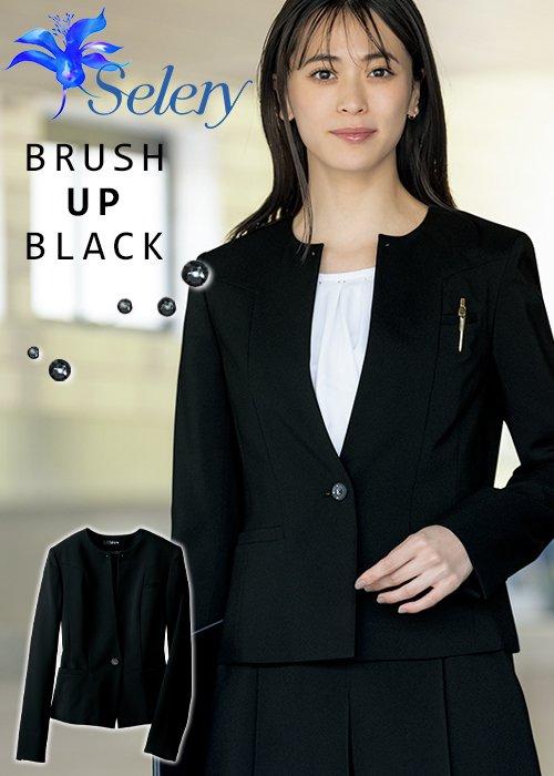 衿元にブラッククリスタルが煌めくノーカラージャケット|セロリー S-25060
