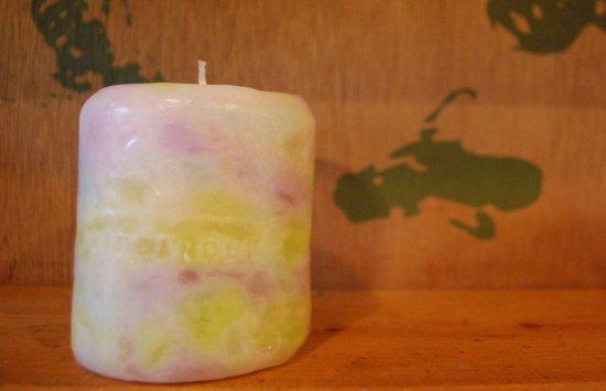 yuragi candle S 14