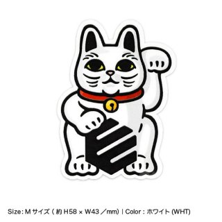 <img class='new_mark_img1' src='https://img.shop-pro.jp/img/new/icons13.gif' style='border:none;display:inline;margin:0px;padding:0px;width:auto;' />FC LUCKY CAT STICKER S|FCラッキーキャットステッカーSサイズ