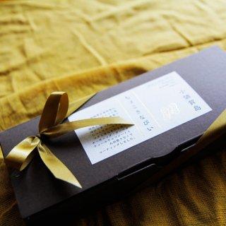 ちょこきなぴい ギフト(小箱)【しまうま商会】★常温発送・冷蔵可★