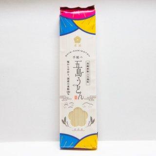 <国産小麦100%>五島うどん  180g【虎屋】★常温発送・冷蔵可★