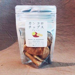 カンコロチップス 小袋タイプ 25g【しまうま商会】★常温発送・冷蔵可★