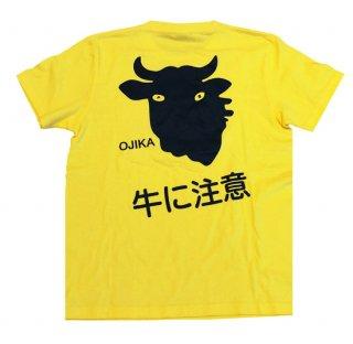 牛に注意Tシャツ【黄】(バックプリント)