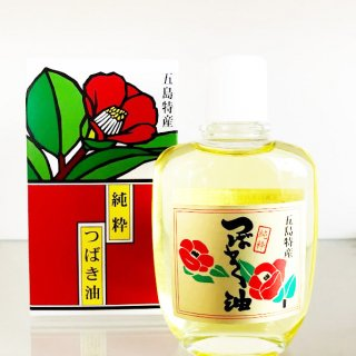 五島特産 純粋椿油(つばき油) 100ml 【新上五島町振興公社】