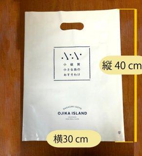 ナイロンお土産袋  【お土産の配布に】