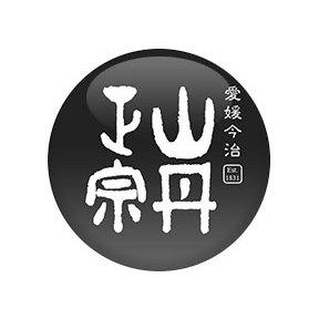 山丹正宗 黒