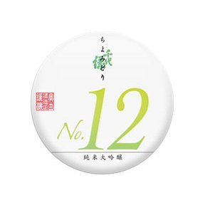 千代緑 12