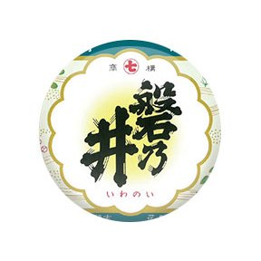 磐乃井 クラシック
