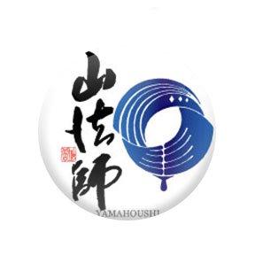六歌仙 山法師 青