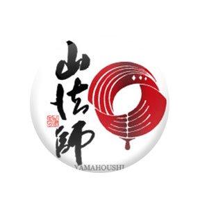 六歌仙 山法師 赤