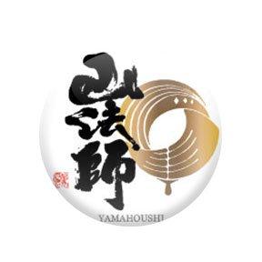 六歌仙 山法師 太金