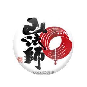 六歌仙 山法師 太赤