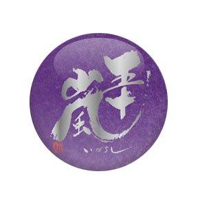 五十嵐 紫
