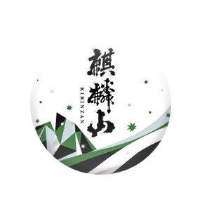 麒麟山 ユキノシタ