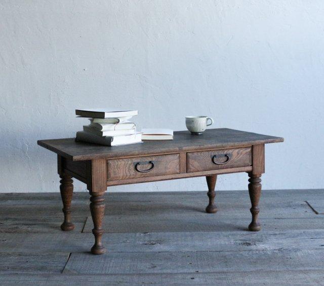 栗色のコーヒーテーブル