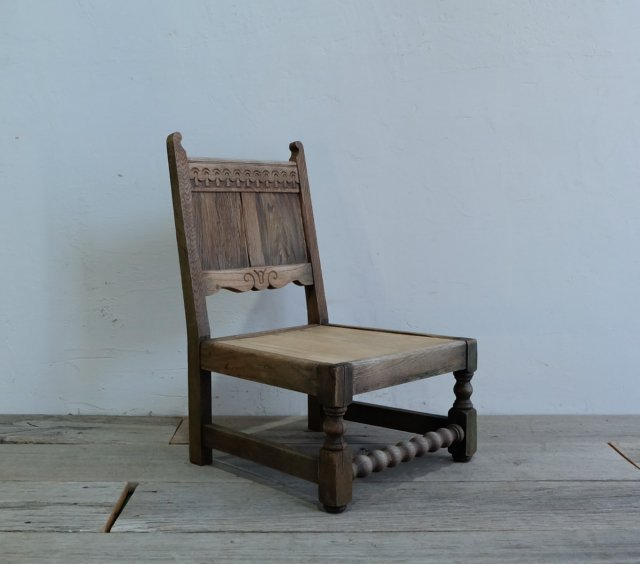 小さな王様の椅子