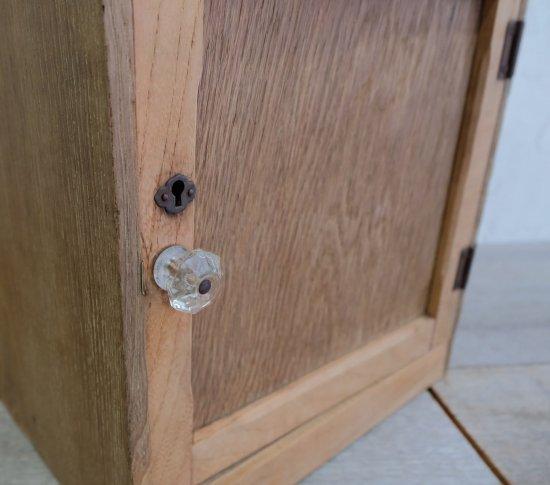 小さな道具箱の画像
