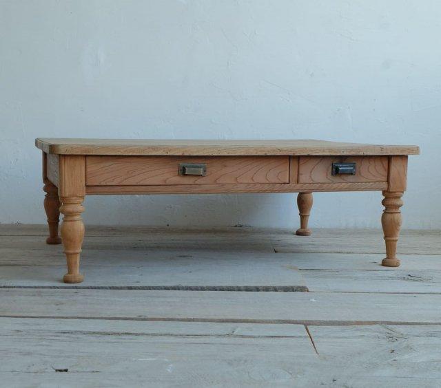 欅のリビングテーブル
