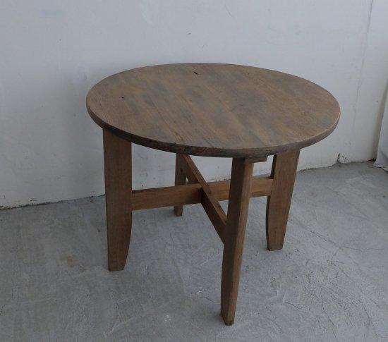 栗のラウンドテーブルの画像