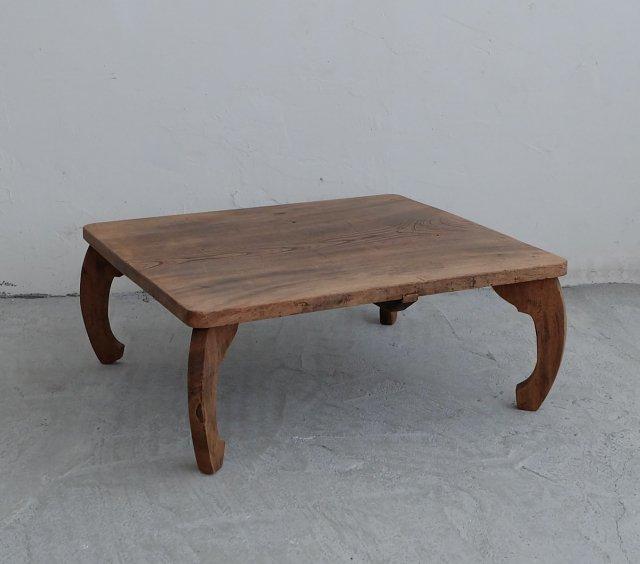 和のローテーブル