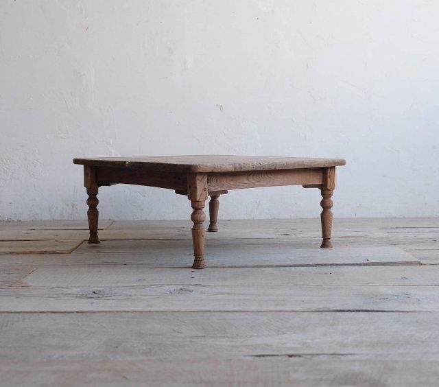高貴な玉杢のコーヒーテーブル