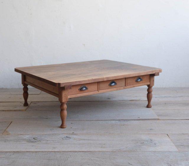 至宝のローテーブル