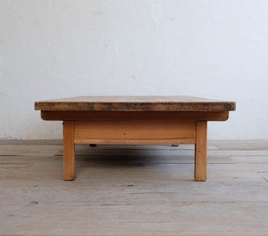 檜のダイニングテーブル(LOW STYLE)の画像