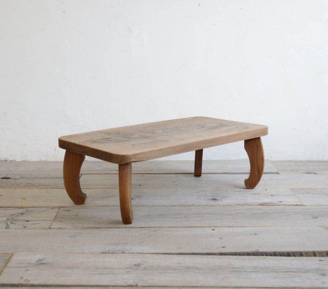 高貴なローテーブル