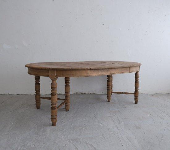 至宝のエクステンションテーブル(伸縮式)の画像