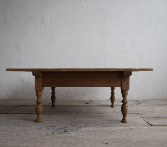 モダンなろくろ脚のコーヒーテーブルの画像