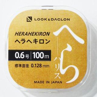ヘラヘキロン 0.6号 60m巻