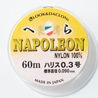 ナポレオンハリス 0.6号 60m