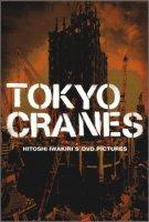 【DVD】TOKYO CRANES