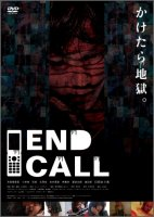 【DVD】END CALL