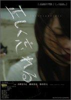【DVD】正しく忘れる