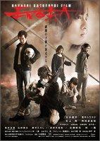 【DVD】ENOLA