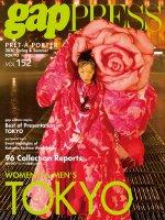 2020 SPRING&SUMMER <br >gap PRESS vol.152 TOKYO