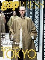 2020-2021 AUTUMN&WINTER <br>gap PRESS vol.155 TOKYO