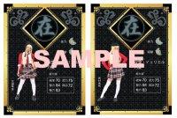 舞台 三学演義 名牌カード(トレーディングカード)ランダムパック
