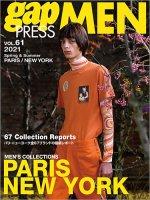 2021 S/S gap PRESS MEN vol.61 PARIS/NEW YORK