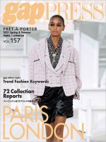 2021 S/S gap PRESS vol.157 PARIS/LONDON