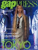2021 S/S gap PRESS vol.158 TOKYO