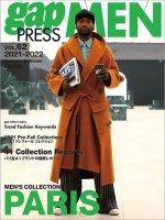 2021-2022 A/W gap PRESS MEN vol.62 PARIS
