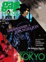 2021-2022 A/W gap PRESS vol.161 TOKYO