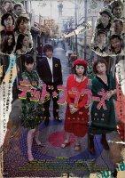 【DVD】 デッド・フラワーズ