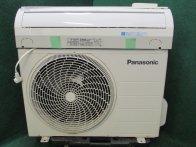 2013年製 パナソニックルームエアコン14畳用 CS-403CFR2-W(5651)