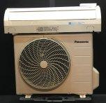 2014年製 パナソニックルームエアコン 6畳用 CS-223CFR-W(9509)